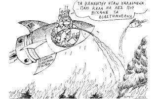 skitso-toy-andrea-petroylaki-05-07-20170