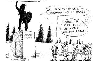 skitso-toy-andrea-petroylaki-29-07-170