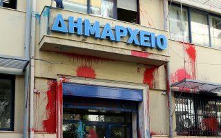 Στις 6.15 π.μ., περίπου δέκα μέλη της αναρχικής ομάδας προκάλεσαν φθορές στην πρόσοψη του δημαρχείου Ζωγράφου.