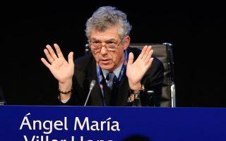 O Ανχελ Μαρία Βιγιάρ συνελήφθη λόγω ενδείξεων διαφθοράς σε σχέση με την ισπανική ομοσπονδία και την εταιρεία του γιου του, που επίσης συνελήφθη.