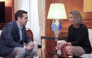 ti-eipan-tsipras-amp-8211-mogkerini-gia-to-kypriako0