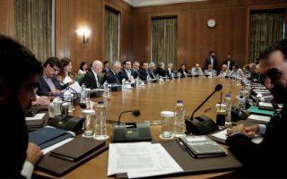 Λίγο πριν ή λίγο μετά την ομιλία του πρωθυπουργού στη ΔΕΘ αναμένεται να γίνει ο ανασχηματισμός του κυβερνητικού σχήματος.