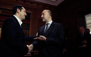 synantisi-tsipra-amp-8211-moskovisi-tin-triti-sto-megaro-maximoy0