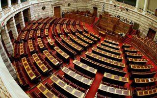 gia-ena-syntagma-filiko-pros-tin-epicheirimatikotita0