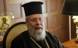 kypros-kyvernisi-ethnikis-enotitas-zita-o-archiepiskopos-chrysostomos0