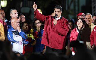 Ο πρόεδρος Νικολάς Μαδούρο μίλησε το βράδυ της Κυριακής στο Καράκας, λίγο μετά την ανακοίνωση του αποτελέσματος των εκλογών για τη συντακτική συνέλευση.