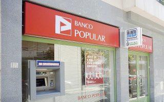 Τον Ιούνιο παρενέβησαν οι ευρωπαϊκές αρχές για να αποτρέψουν την κατάρρευση της Banco Popular και σε λιγότερο από 24 ώρες οργάνωσαν την εξαγορά της.