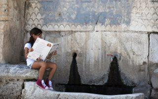 Το να εμφυσήσεις την αγάπη για το βιβλίο στα παιδιά είναι δύσκολο εγχείρημα την εποχή του Ιντερνετ...