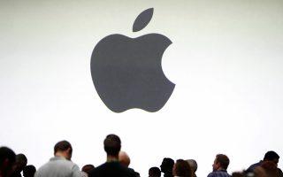Τα προϊόντα Apple έχουν αποκτήσει σταθερό και συνεχώς διευρυνόμενο κοινό, και αυτό έχει ως αποτέλεσμα τη σημαντική αύξηση των κερδών της εταιρείας.