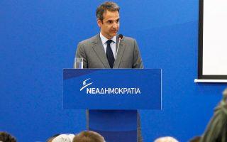 Ο κ. Μητσοτάκης επιθυμεί να αναδείξει την πολιτική ασυνέπεια των ΑΝΕΛ αλλά και να καταστήσει σαφές πως η κυβερνητική συμμαχία είναι προϊόν καιροσκοπισμού.