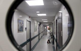 Το υπουργείο Υγείας, με την εφαρμογή ενός συστήματος παραπομπών προς εξειδικευμένους γιατρούς και νοσοκομεία, προσπαθεί να οργανώσει το νέο σύστημα Πρωτοβάθμιας Φροντίδας Υγείας.