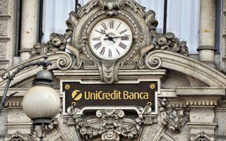 Βοηθητικά λειτούργησε για την κερδοφορία της Unicredit το γεγονός ότι το οικονομικό περιβάλλον στην Ευρώπη έχει βελτιωθεί σημαντικά.