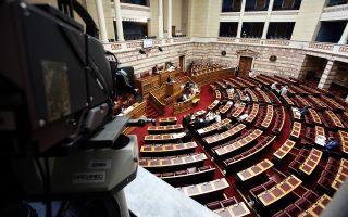 Ολοκληρώθηκε χθες στην Ολομέλεια της Βουλής ένας κύκλος προβληματικής νομοθέτησης διάρκειας 10 ημερών.