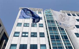 Στη διάρκεια του Ιουλίου, οι εισροές ξένων κεφαλαίων διαμορφώθηκαν στα 146,97 εκατ. ευρώ.