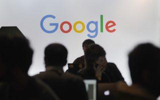 Η Ντανιέλ Μπράουν, επικεφαλής του τμήματος ισότητας και ίσων ευκαιριών της Google, δήλωσε ότι η εταιρεία «υποστηρίζει την ελευθερία του λόγου και ενθαρρύνει όσους θέλουν να διατυπώσουν διαφορετικές θέσεις, πολιτικές ή άλλες, να το κάνουν άφοβα, χωρίς όμως να αμφισβητούνται οι αρχές της».