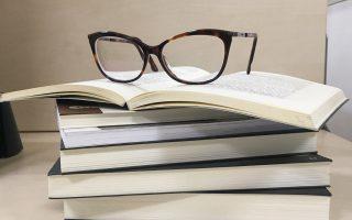 Ο ΕΟΠΥΥ καλύπτει γυαλιά οράσεως αξίας έως 100 ευρώ κάθε τέσσερα έτη.