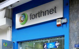Εκτός από τα έσοδα, η εταιρεία υποχώρησε και σε πελάτες. Οι συνδρομητές τηλεπικοινωνιακών υπηρεσιών μειώθηκαν κατά 6,6%, ενώ οι πελάτες της συνδρομητικής κατά 8%.