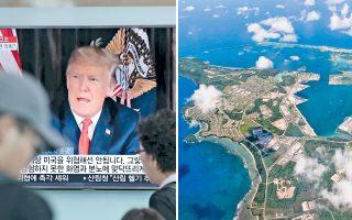 O Ντ. Τραμπ χαρακτήρισε το πυρηνικό οπλοστάσιο των ΗΠΑ «ισχυρότερο από ποτέ», την ώρα που η Πιονγιάνγκ απειλεί την αμερικανική νήσο Γκουάμ.