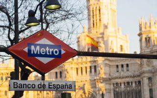 Οι μισθοί των εργαζομένων στον ιδιωτικό τομέα της Ισπανίας κυμάνθηκαν πέρυσι στις 22.742 ευρώ ετησίως, δηλαδή ήταν χαμηλότεροι από τις 23.000 ευρώ που ήταν ο μέσος όρος το 2008.