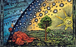 Ο Μπρούνο άρχισε να κλονίζει την ευαίσθητη δομή της αρχαίας κρυστάλλινης σφαίρας των άστρων που μέχρι τότε περιέκλειε ασφυκτικά τα όρια του σύμπαντος γύρω από τη Γη μας.