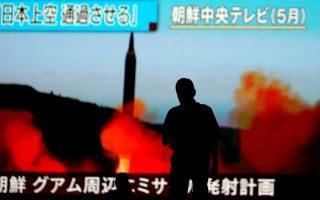 Οι βορειοκορεατικές πυραυλικές απειλές απασχολούν κατά προτεραιότητα το ιαπωνικό κοινό, με τα ΜΜΕ της Ιαπωνίας να ασχολούνται με κάθε εξέλιξη της κρίσης.