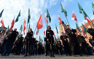 Εκδήλωση ακροδεξιάς οργάνωσης επί τη ευκαιρία της 83ης επετείου από την ίδρυσή της στην Πολωνία.