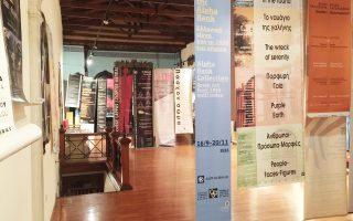 Αναδρομικό χαρακτήρα έχει η έκθεση του Μουσείου Σύγχρονης Τέχνης Κρήτης στο Ρέθυμνο.