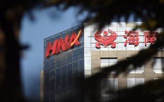 Ο κινεζικός όμιλος ανακοίνωσε χθες ότι εξαγόρασε το 82,5% γερμανικού αεροδρομίου έναντι 15,1 εκατ. ευρώ. Πρόκειται για το αεροδρόμιο Frankfurt-Hahn, που βρίσκεται στο κρατίδιο Ρηνανία - Παλατινάτο.