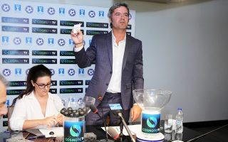 Χθες, διενεργήθηκε η κλήρωση του Κυπέλλου Ελλάδας, από την οποία προέκυψαν οι 8 όμιλοι. Στις 19/9 η σέντρα.