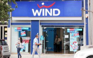 Η Wind έχει ανακοινώσει επενδυτικό σχέδιο 500 εκατ. για την ανάπτυξη ευρυζωνικών δικτύων νέας γενιάς στην Ελλάδα.