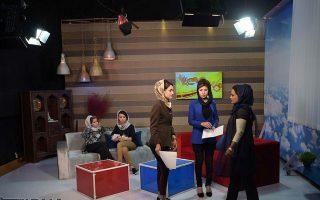 Ολες οι εκπομπές του αφγανικού τηλεοπτικού σταθμού ZanTv, ο οποίος λειτουργεί από τον περασμένο Μάιο, παρουσιάζονται αποκλειστικά από γυναίκες, στην πλειονότητά τους πολύ νέες.
