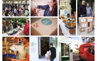 Η ΜΚΟ Wise Greece πωλεί ελληνικά προϊόντα και με μέρος των εσόδων αγοράζει από τους ίδιους παραγωγούς τρόφιμα για όσους έχουν ανάγκη.