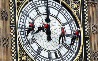 Το ρολόι θα αποσυναρμολογηθεί, οι τέσσερις δίσκοι του θα καθαριστούν και θα επιδιορθωθούν, το σιδερένιο πλαίσιο και οι δείκτες θα ανανεωθούν.