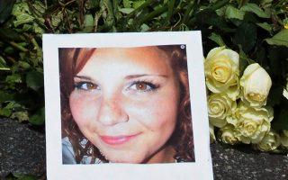 Η 32χρονη Χέδερ Χέγερ σκοτώθηκε στα βίαια επεισόδια του Σάρλοτσβιλ.