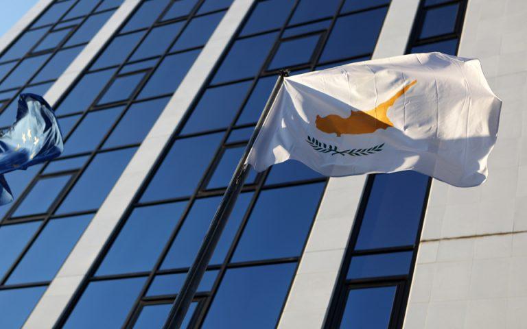 Υψηλός ρυθμός ανάπτυξης για την κυπριακή οικονομία
