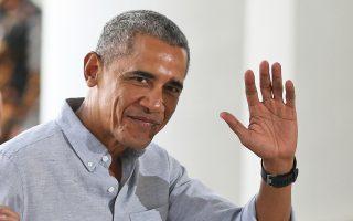 Φωτογραφία του Ομπάμα από την πρόσφατη επίσκεψή του στην Ινδονησία.
