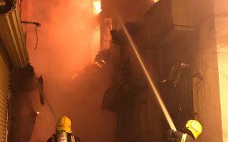 Μεγάλη πυρκαγιά στο ιστορικό  κέντρο της Τζέντα κατέστρεψε  έξι κτίρια.