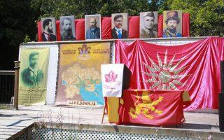 Στην εκδήλωση παρουσιάστηκαν χάρτες με ενσωματωμένη στην ΠΓΔΜ τη «Μακεδονία του Αιγαίου», η οποία περιελάμβανε και τη Θεσσαλονίκη, και τα όρια του κράτους να εκτείνονται προς τον Νότο σχεδόν έως τη Θεσσαλία.