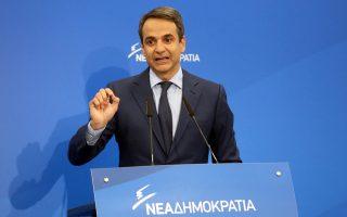 Με τον δήμαρχο Κεφαλονιάς, προκειμένου να ενημερωθεί, επικοινώνησε ο Κυριάκος Μητσοτάκης.