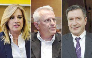 Φώφη Γεννηματά, Γιάννης Ραγκούσης, Γιώργος Καμίνης στην «κούρσα» για την ανάδειξη νέας ηγεσίας της ΔΗΣΥ, ενώ αναμένονται και άλλες υποψηφιότητες.