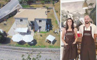 Ο Γιώργος Μπέλος και η Χαρούλα Τσανίδου, οι δύο πρώτοι επενδυτές στα ιστορικά βουνά του Σουλίου. Μίσθωσαν ένα παραδοσιακό κτίριο, ιδιοκτησίας του δήμου, τον χώρο συνάθροισης και λήψης των αποφάσεων (βουλή) των Σουλιωτών, και έστησαν ένα παραδοσιακό κατάλυμα που έλειπε από το επιβλητικό ορεινό ανάγλυφο.