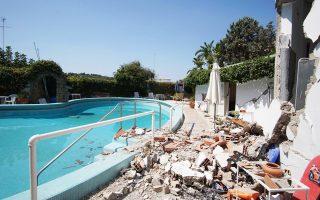 Τεράστιες οι ζημιές που προκάλεσε η σεισμική δόνηση, έντασης 4 βαθμών της κλίμακας Ρίχτερ, στην Ισκια.