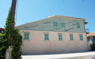 Πάνω από 100 εκθέματα συγκεντρώθηκαν από μουσεία και συλλογές για το σπίτι του Σικελιανού, η πίσω όψη του οποίου φέρει τις υπογραφές του.