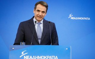 Την έντονη ενόχληση του προέδρου της Νέας Δημοκρατίας Κυρ. Μητσοτάκη προκάλεσε το χθεσινό πρωτοσέλιδο της «Αυγής».