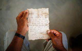 Στις 15 Αυγούστου, ο Τζιχάντ Αλ Σολτάν από την Παλαιστίνη είχε βγει για ψάρεμα με το καΐκι του στα ανοικτά της Γάζας. Μαζεύοντας όμως τα δίχτυα του, παρατήρησε ένα διαφορετικό αλίευμα. Ενα μπουκάλι με ένα μήνυμα...
