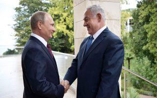Πούτιν και Νετανιάχου στο Σότσι.