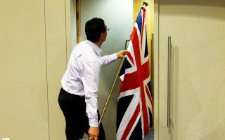Η βρετανική σημαία μεταφέρεται στην αίθουσα που θα φιλοξενήσει συνέντευξη Τύπου του Βρετανού υπουργού Ντέιβιντ Ντέιβις και του Ευρωπαίου διαπραγματευτή Μισέλ Μπαρνιέ, στις Βρυξέλλες.