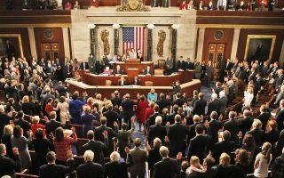 Η ομιλία του Ντόναλντ Τραμπ στο Μιζούρι για τη φορολογία έχει προγραμματιστεί λίγο πριν από την έναρξη των εργασιών του Κογκρέσου, το οποίο θα πρέπει να αποφασίσει για την αύξηση του ορίου στο αμερικανικό χρέος έως τα τέλη Σεπτεμβρίου.