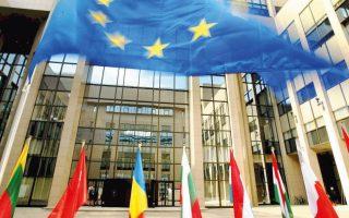 Στο ΕΣΗΔΗΣ σχεδιάζεται επίσης να ενσωματωθεί το λεγόμενο Ευρωπαϊκό Ενιαίο Εγγραφο Σύμβασης.