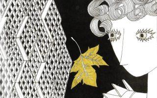 Η εικονογράφηση του βιβλίου δημιουργεί ένα σκοτεινό ανάγλυφο μέσα από το οποίο ξεπροβάλλουν φωτεινές μορφές.
